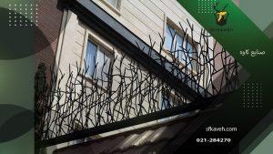 حفاظ روی دیوار شاخ گوزنی