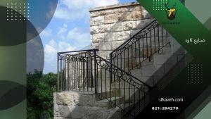نرده راه پله مشکی